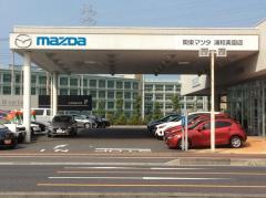 関東マツダ浦和美園店