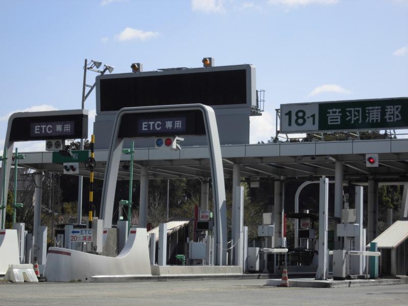 東名高速道路東名高速道路 音羽...