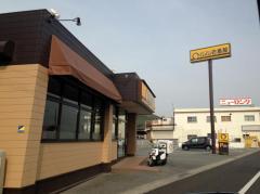 CoCo壱番屋高砂北インター店