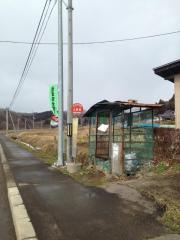 「上新田」バス停留所