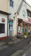 「赤須賀」バス停留所