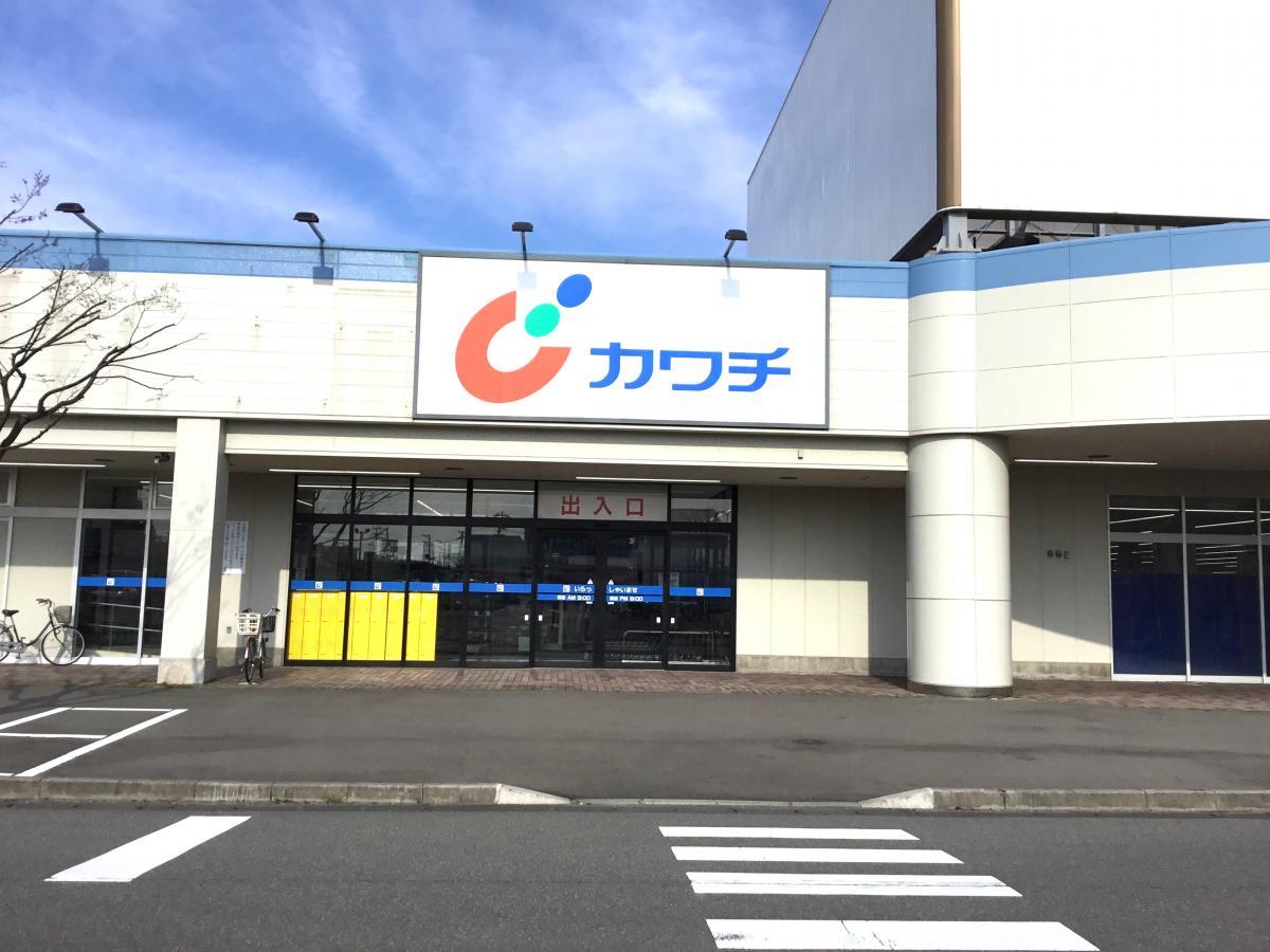 カワチ薬品 桜木ショッピングセンター店_施設外観