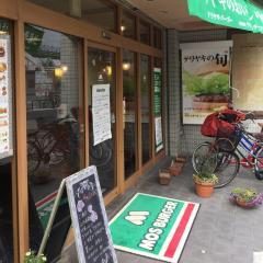 モスバーガー阪急伊丹店