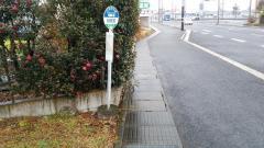 「妙見前」バス停留所
