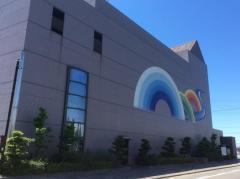 北名古屋市文化勤労会館