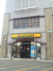 ロッテリアザ・モール姫路店