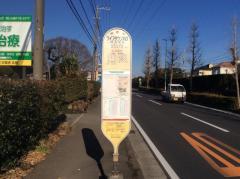 「ライフタウン入口」バス停留所