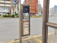 「布池」バス停留所