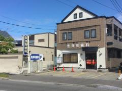 奈良岡歯科医院