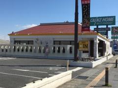 COCO'S小名浜店
