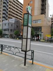 「錦糸公園前」バス停留所