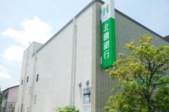 北國銀行山代支店