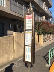 「赤堤小学校前」バス停留所