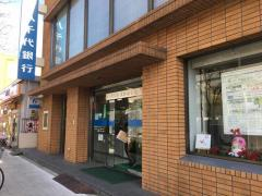 八千代銀行北綾瀬支店