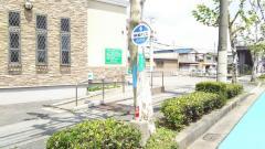 「西小坂」バス停留所