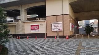 マックスバリュエクスプレス勝川駅店