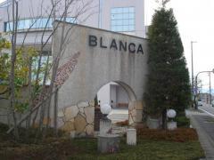 ブランカ(BLANCA)