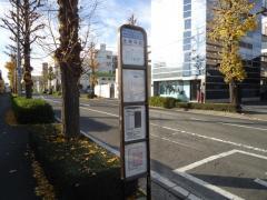 「永寿寺前」バス停留所