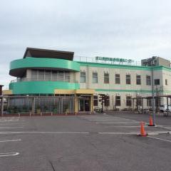 犬山動物総合医療センター