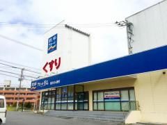 琉球クオール薬局登川店