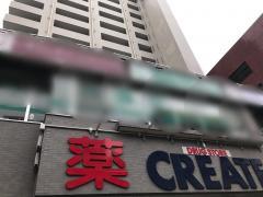 クリエイトエス・ディー 相模原5丁目店_施設外観