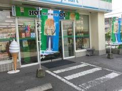 ファミリーマート 真和志小学校前店_施設外観