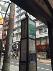 「高田馬場三丁目」バス停留所
