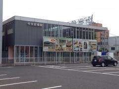 中央前橋駅