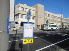 「武内病院前」バス停留所