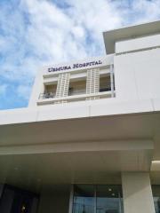 医療法人 海秀会 うえむら病院