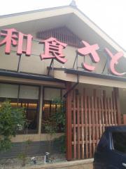 和食さと神戸星陵台店