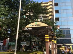 「駒込駅南口」バス停留所