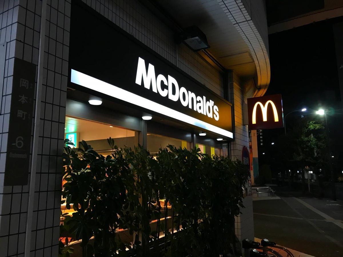 マクドナルド ビオルネ枚方店_施設外観
