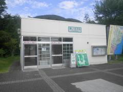 湯ノ岳PA
