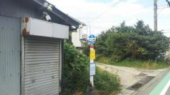「垣内(網干余部線)」バス停留所