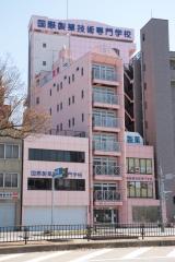 国際製菓技術専門学校