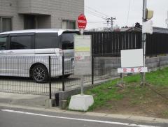 「青葉苑団地前」バス停留所