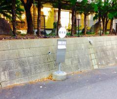 「霊苑前」バス停留所