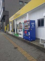 タイムズカーレンタル水戸駅南口店