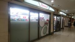 アマノサンロード東店