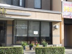 ビジネスホテルエルク春日井