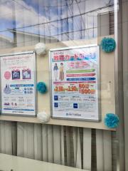 大阪シティ信用金庫東部市場支店_看板