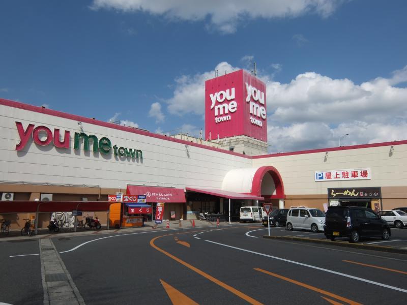 ゆめタウン平島(岡山市東区東平...