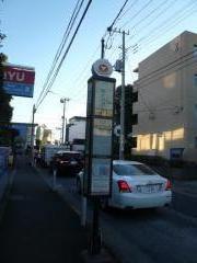 「等々力七丁目」バス停留所