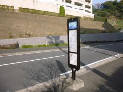 「レイディアントシティカルティエ4前」バス停留所