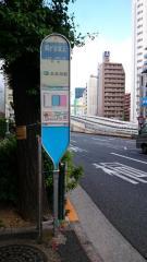「桐が谷坂上」バス停留所