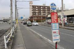 「西土山」バス停留所