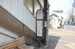 「京成小岩駅」バス停留所
