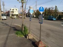 「伝馬橋」バス停留所