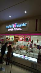 31アイスクリームイオンモール加西北条店